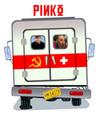 Pinko1